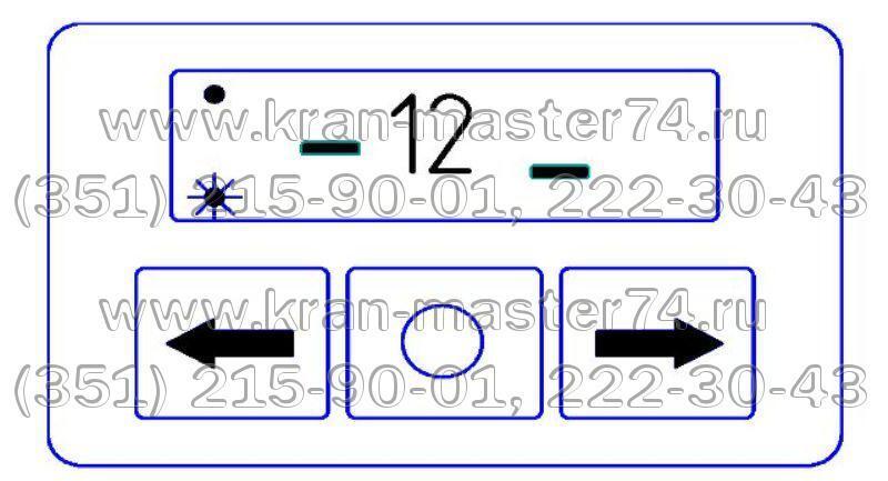 Планар-4ДМ (12В, 24В