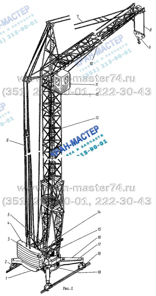 Кран башенный КБ-401А.00.00.000