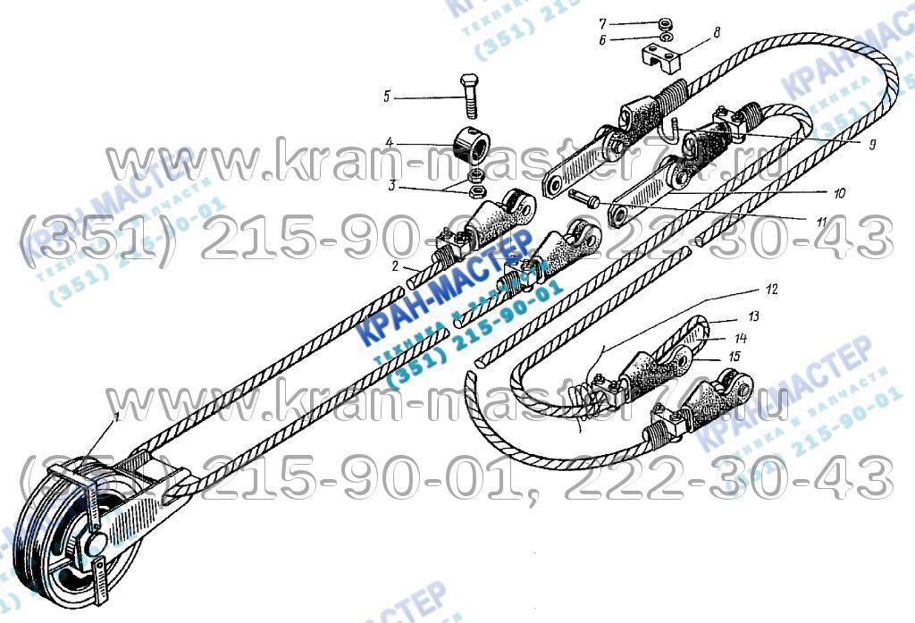 Расчал стреловой КБ-401А.00.00.010 для башенного крана КБ-401А