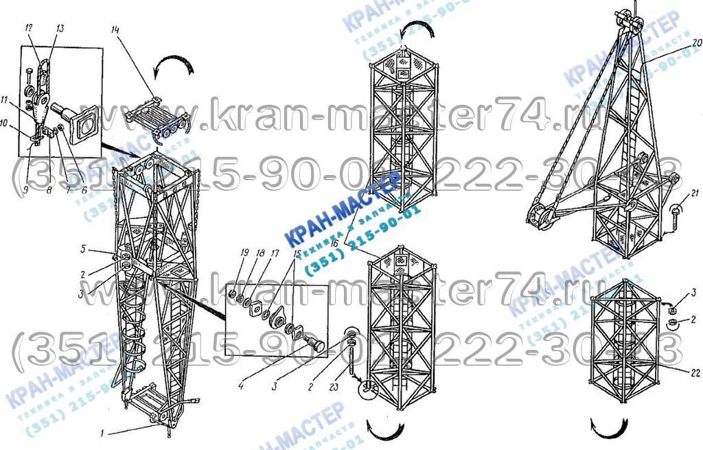 Башня КБ-401А.03.00.000 для башенного крана КБ-401А