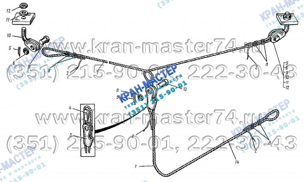 Строп КБ-401А.03.00.020 для башенного крана КБ-401А
