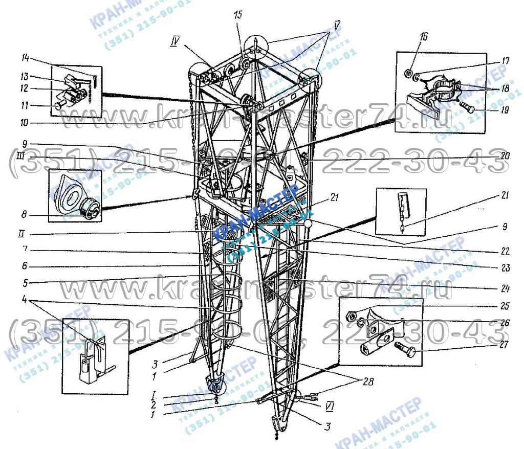 Портал КБ-401А.03.01.000 башенного крана КБ-401А
