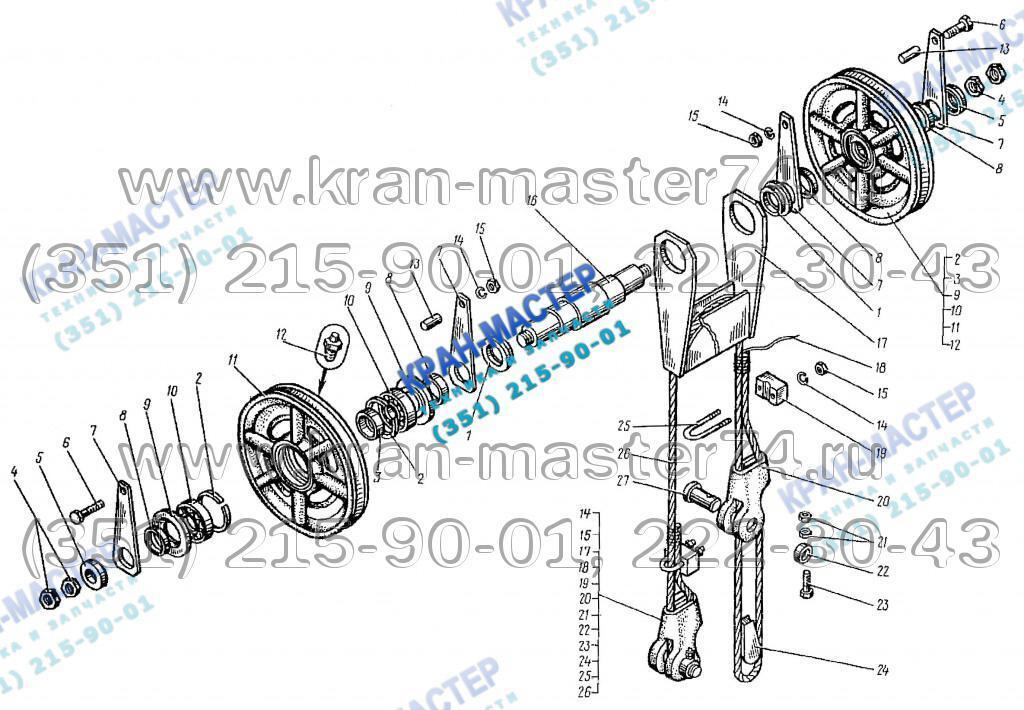 Блоки верхние КБ-401А.03.05.080 башенного крана КБ-401А