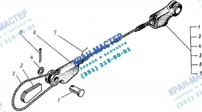 Оттяжка КБ-401А.03.05.150 для башенного крана КБ-401А