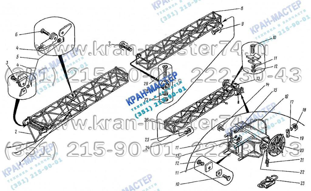 Стрела в сборе КБ-401А.04.00.000 для башенного крана КБ-401А