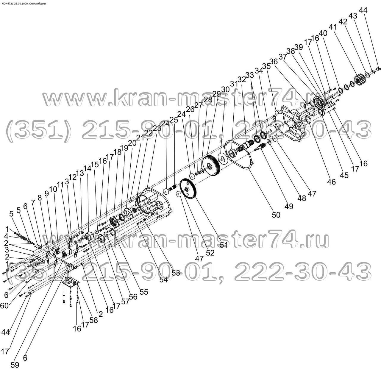 схема электрическая кс 3577