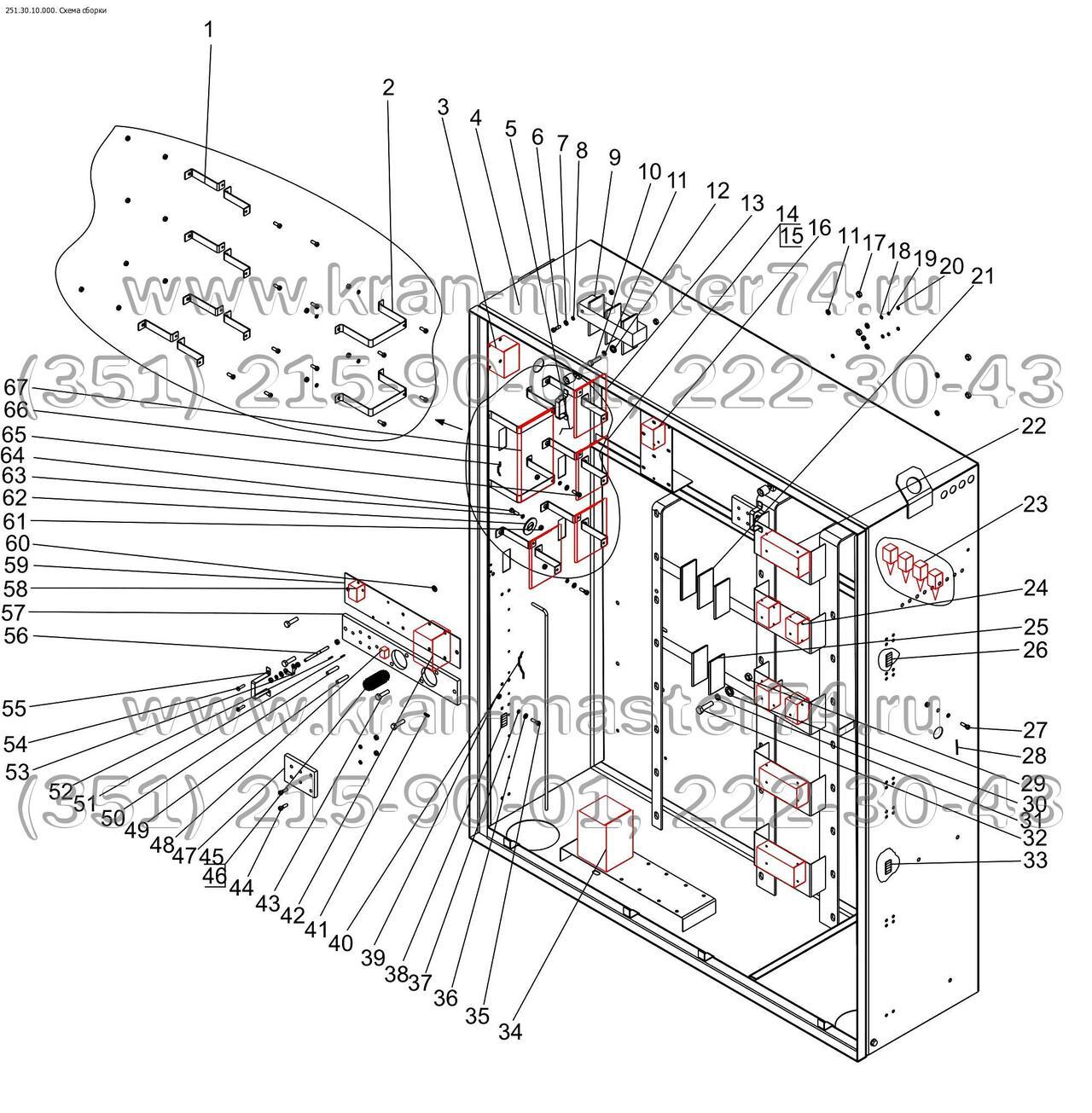 Электросхема трансформатора в крановой установке 8т210