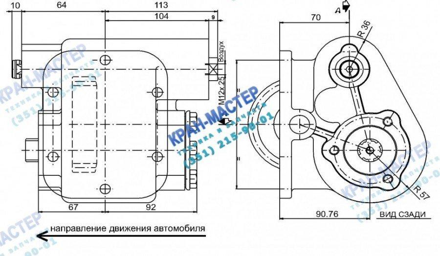 Коробка отбора мощности P30KZP (КамАЗ, ЗиЛ)