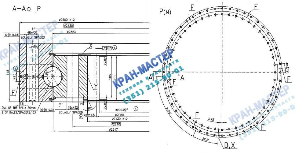 Опора поворотная 9I-1В50-2320-1008, ОПУ-7 (внешний диаметр 2500 мм,130 зубьев, модуль 16, по 48 отв.) для башенных кранов КБ-308, КБ-309, КБ-401, КБ- 403, КБ-404, КБ-405, КБ-408, КБ-572
