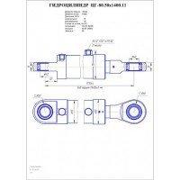 Гидроцилиндр ЦГ-80.50х1400.11 (ГЦ02-80х50х1400А) бульдозера, кирковщика для ГС-14.02