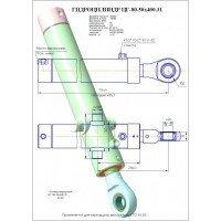 Гидроцилиндр ЦГ-80.50х400.31 (ГЦ05-08х50х400) кирковщика для того ГС-14.02