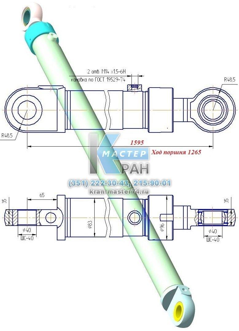 гидравлическая схема автокрана галичанин 25 тонн