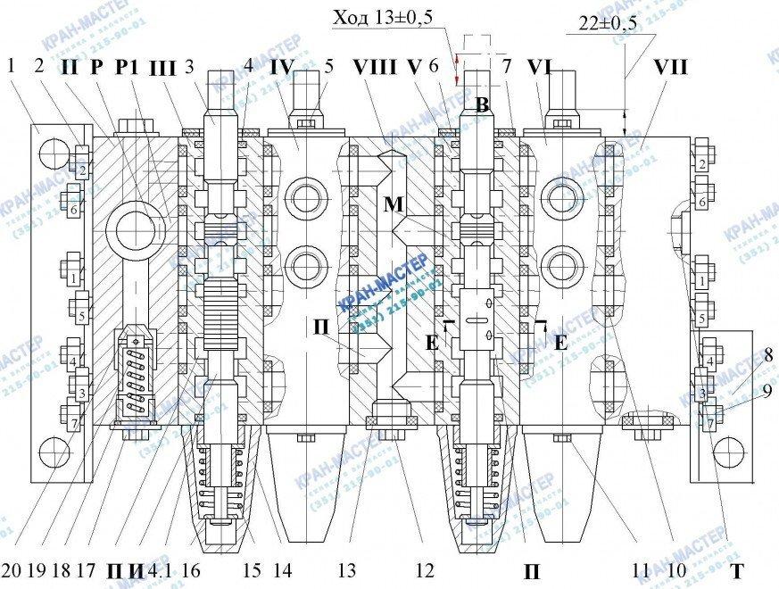 Гидрораспределитель У063.00.000-3-02 основных операций для автокранов Ивановец КС-35714, КС-35715, КС-45714, КС-45717, АК-25, КС-54711, КС-54712, КС-55711, КС-55717, КС-6476, КС-6478