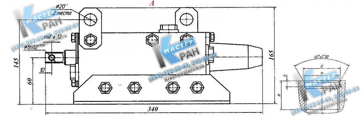 Гидрораспределитель У063.00.000-3-02 основных операций автокрана - габаритные и присоединительные размеры