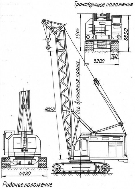 Габаритные размеры крана гусеничного МКГ-25
