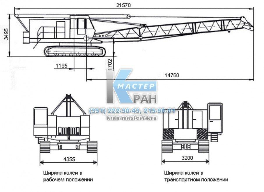 Габаритные размеры крана гусеничного ДЭК-321 ЧЕЛЯБИНЕЦ грузоподъемность 32 тонн