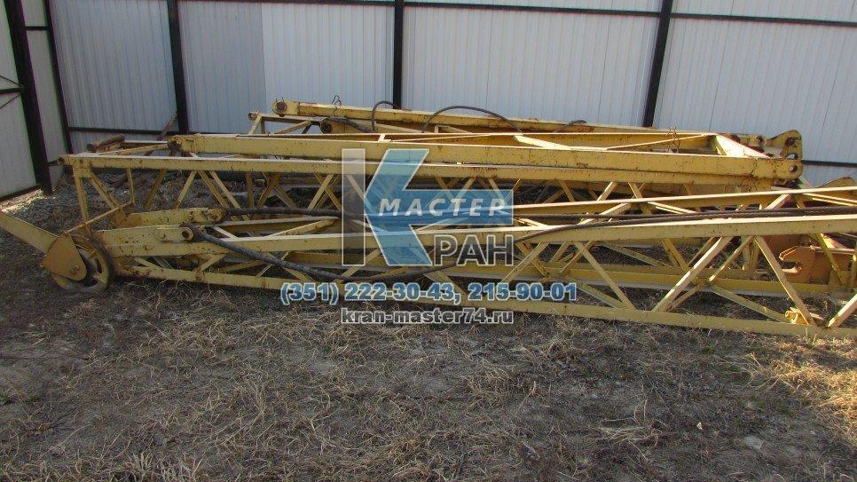 гусек жесткий 5 метров (800.56.00.00) для крана гусеничного МКГ-25, МКГ-25БР, МКГ-25.01