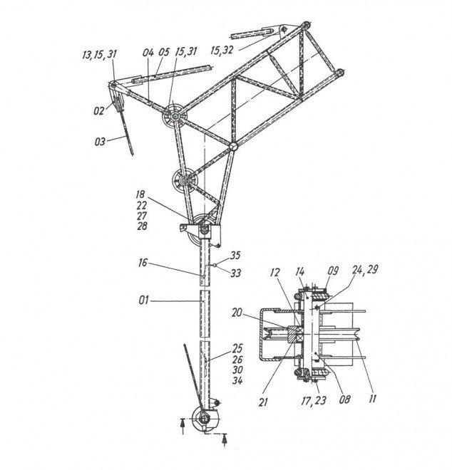 Гусек жесткий 721.122-41.00 жесткий (5 метров) для крана гусеничного РДК-250, RDK-250 (производства TAKRAF Германия)