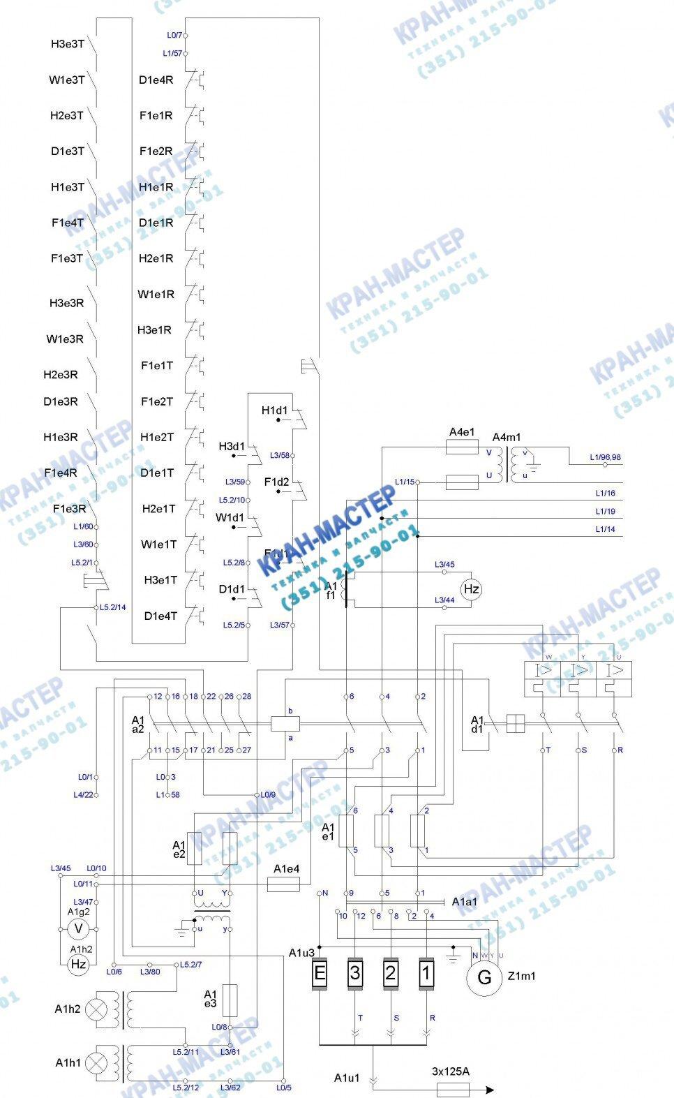 Кран рдк 250 схема электрическая фото 783