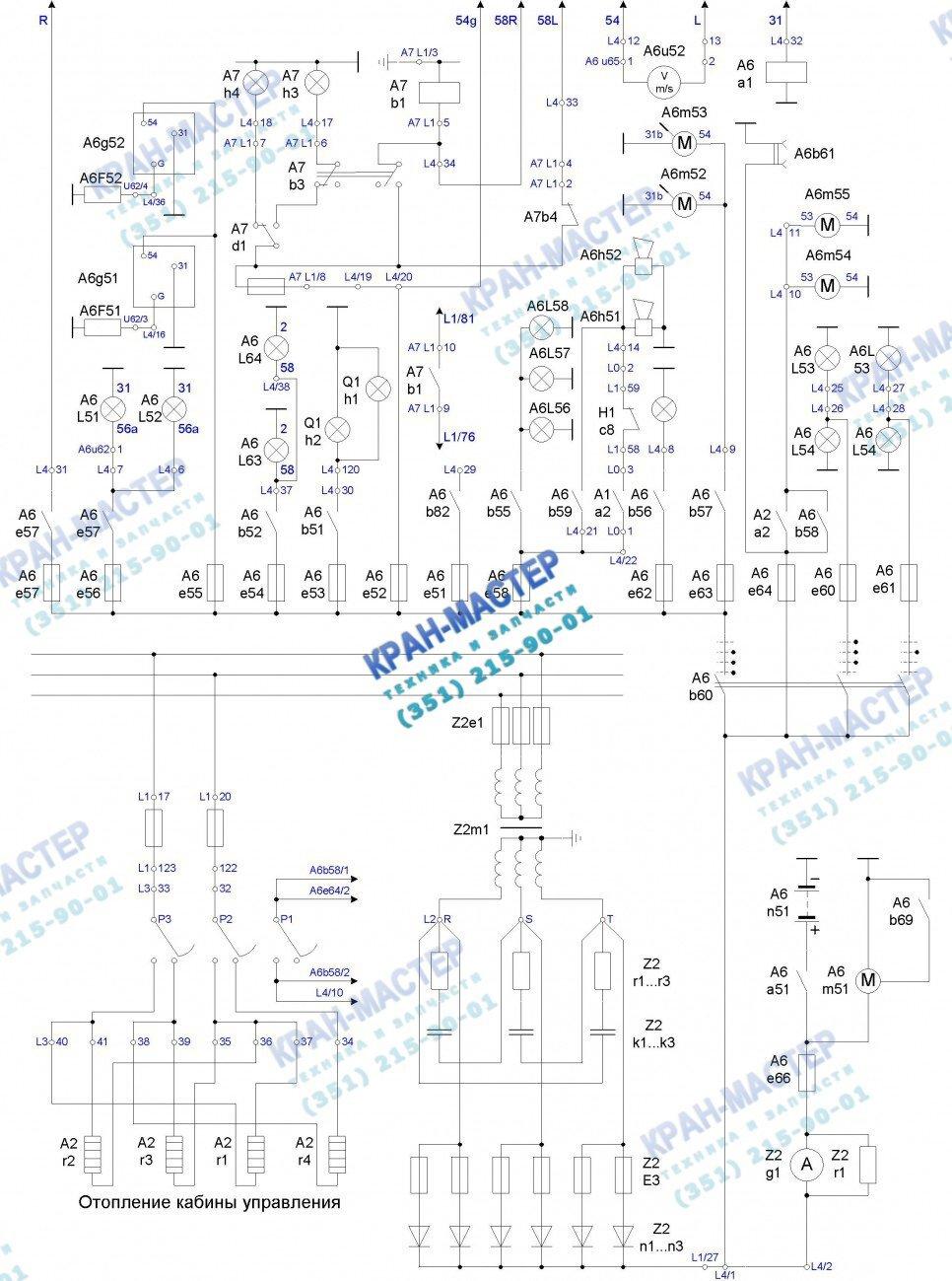 рдк 250 схема электрическая