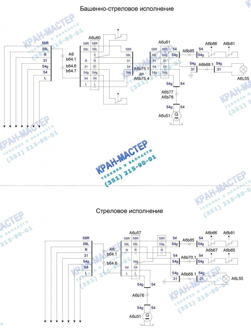 чертеж кран мостовой схема электрическая принципиальная