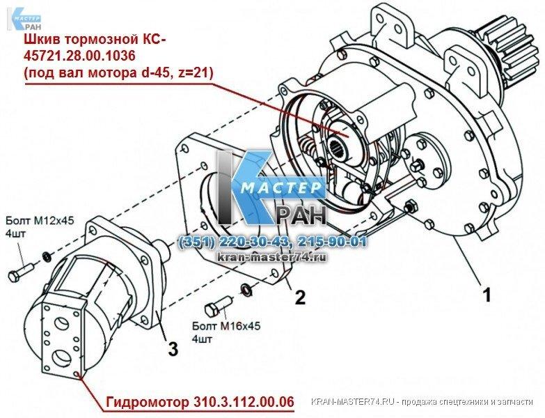 Схема гидромотора 310