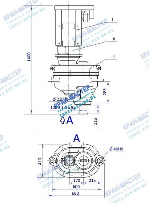 Механизм поворота У3515.42 (i=121; 134) редуктор для башенных кранов СК-3861, КБ-100, КБ-160, КБ-201, КБ-308, КБ-309, КБ-401, КБ-403, КБ-405, КБ-406, КБ-503, КБ-504, КБ-408, КБ-674