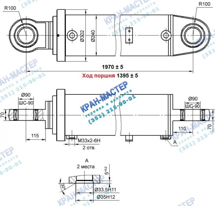 Гидроцилиндр Ц51.000 (КС-4572А.63.400-01-1) подъема стрелы автокрана Ивановец КС-3577, КС-3574.