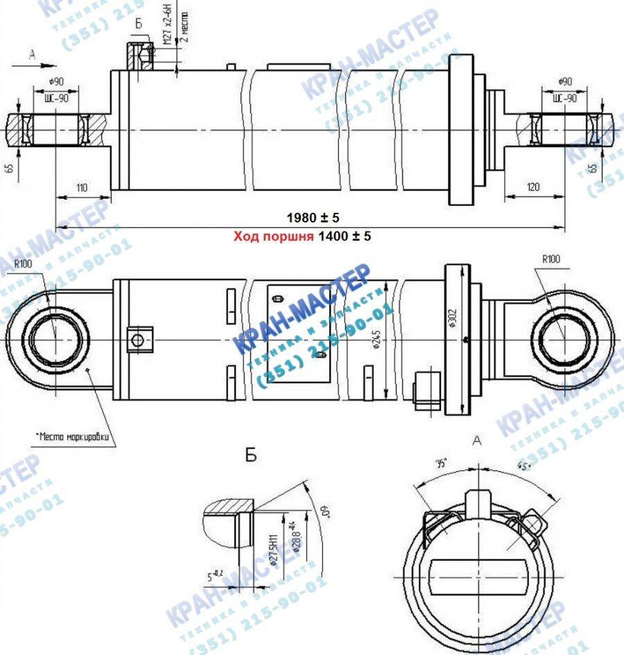 Гидроцилиндр КС-35714.63.400-1 (ЦГ-200.160х1400.11) подъема стрелы автокрана Ивановец КС-35714, КС-35715.