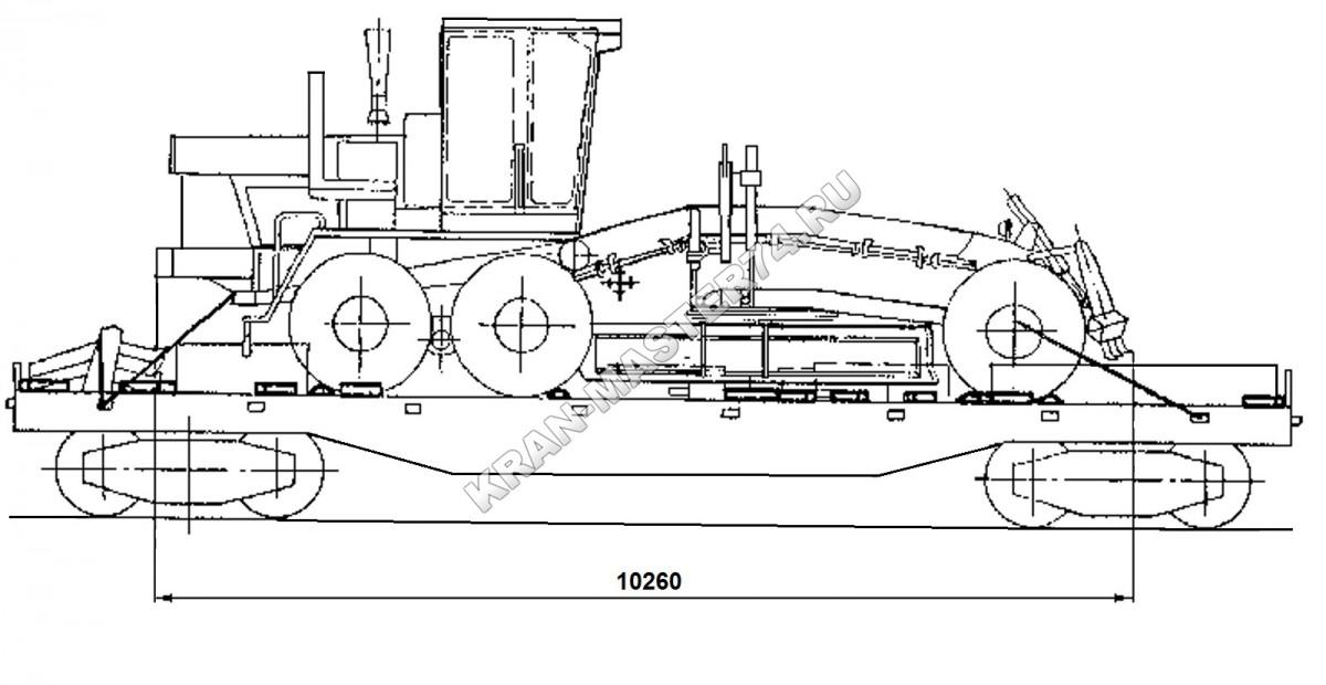 Схема установки автогрейдера ДЗ-98 на железнодорожной платформе