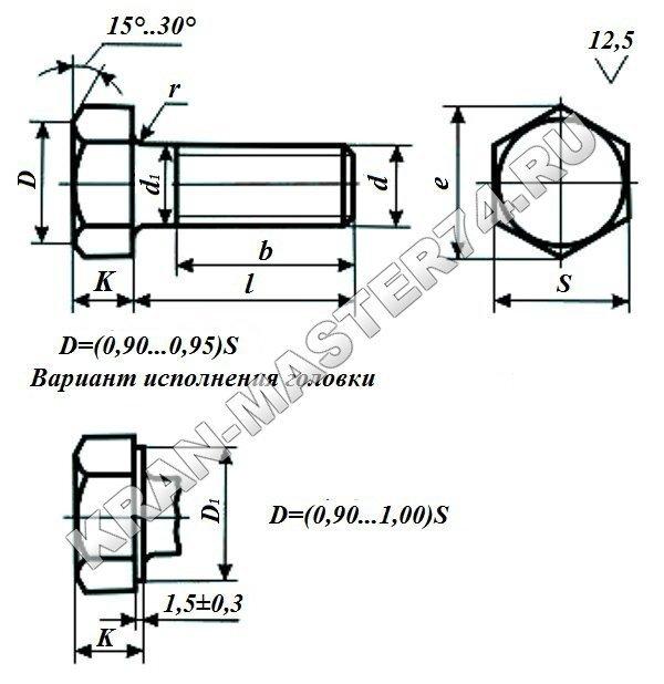 Высокопрочные болты М16, М20, М22, М24, М27, М30 длиной от 55 мм до 200 мм класс прочности 10.9 исполнение ХЛ сталь 40Х