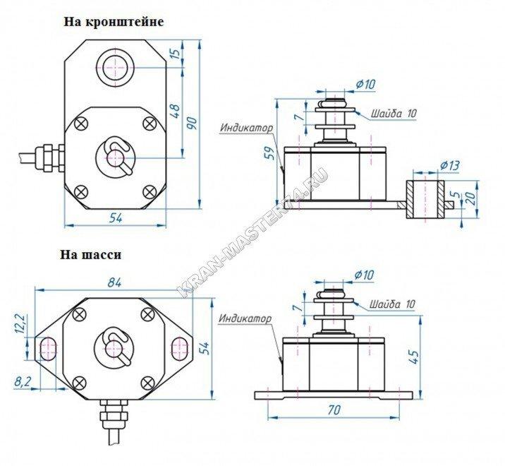 Ограничитель высоты подъема (выключатель концевой) ВМ1.20-В2С5-750 - габаритные и установочные размеры