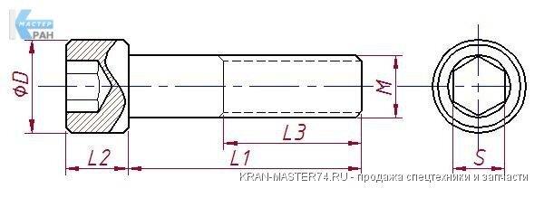 Размеры и характеристики винтов (болтов) DIN 912, цилиндрическая головка, внутренний шестигранник, неполная резьба - для КМУ кранов-манипуляторов UNIC, Dong, Soosan, Kanglim, DongYang, Hiab, Hangil, Dinex, CSS, Horyong.