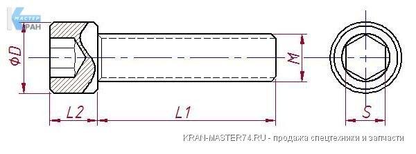Размеры и характеристики винтов (болтов) DIN 912, цилиндрическая головка, внутренний шестигранник, полная резьба - для КМУ кранов-манипуляторов UNIC, Dong, Soosan, Kanglim, DongYang, Hiab, Hangil, Dinex, CSS, Horyong.