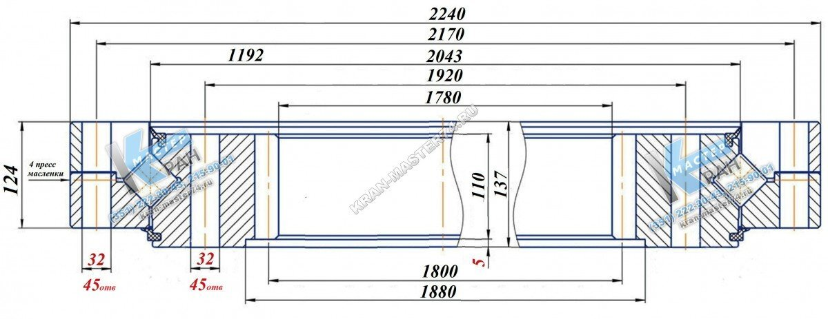 Опорно-поворотное устройство, поворотный круг крана МКРС-300