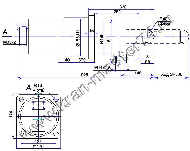 Гидроцилиндр КС-55713-2.31.200-2 вывешивания (гидроопора) - габаритные и присоединительные размеры.