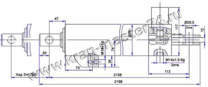 Гидроцилиндр КС-55713-2.31.300-2-04 выдвижения опор крана - габаритные и присоединительные размеры.